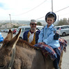 PURIM year 65 : Purim in the year 65 since the rebirth of Israel,....I flew back from Germany (the land of Amalek) just in time.....2nd day is called Shushan Purim (after the walled capital city of Shuhan in Persia where the Purim story took place) and it is now celebrated in Jerusalem.