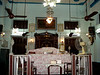 Sha'ar HaRahamim Synagogue (The Gate of Mercy)